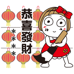 Hanako CNY custom Stickers