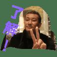 早川恵英です。