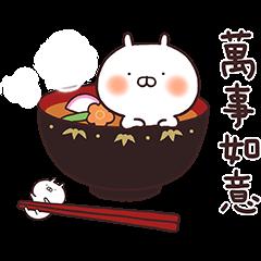 Usamaru 賀年貼圖