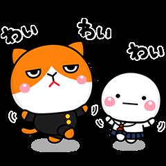 Futenyan × Shiromaru
