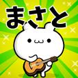 Dear Masato's. Sticker!