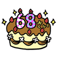 Animation! Birthday Sticker (age 63-80)