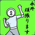 First name man-Nagaiman