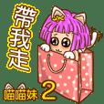 Meow girl-2