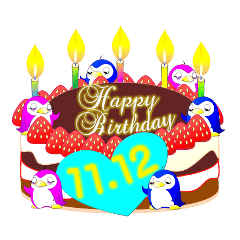 November Birthday Cake Sticker 001 Line Stickers Line Store