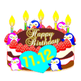 November birthday cake Sticker-001