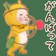 【動く】ヒヨコタオル【日常】