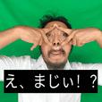かわいい男2021と日本人(1.1)