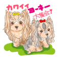 <Kawaii> Dog's Sticker Yorkshire Terrier