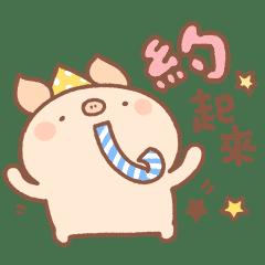 麵包樹 ♪ 小動物同樂會