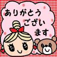 (かわいい日常会話スタンプ195)