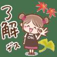 やさしい秋色❣お団子girl