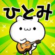 Dear Hitomi's. Sticker!