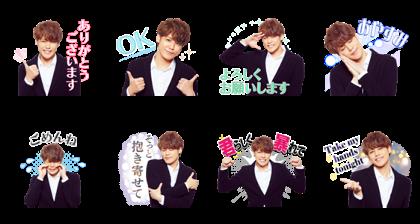 Mamoru Miyano Save offline sticker