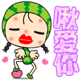 The cute watermelon lady