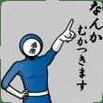 First name man-Kuwabaraman