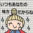 (かわいい日常会話スタンプ196)