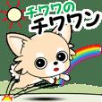 """Chihuahua """"Chiwawan"""""""