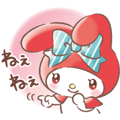 My Melody: Heartful Days
