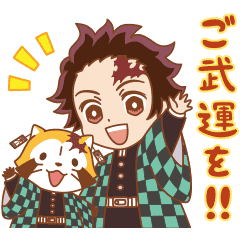 Demon Slayer: Kimetsu no Yaiba × Rascal