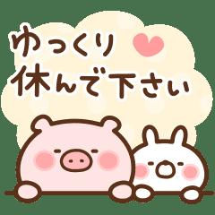 Piglet Considerate Japanese