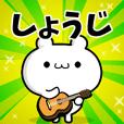 Dear Shoji's. Sticker!