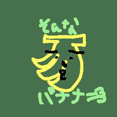 ヘンテコ手書きスタンプ(ダジャレ)