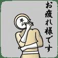 名字マンシリーズ「早川マン」