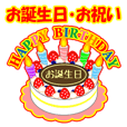 birthday sticker / 05