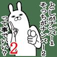 Fun Sticker gift to toshi Funnyrabbit 2