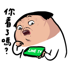 LINE TV × nobody's daily:I'm Drama Queen