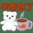 可愛白熊 秋天氣氛插圖 日常用語