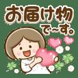 ほんわかさん【普段使いの優しい丁寧語】28