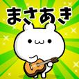Dear Masaaki's. Sticker!