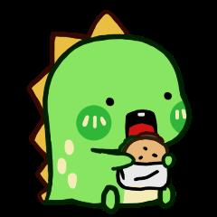 Chobosaurus: Hello Chobosaurus!