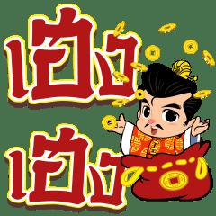 3KOK Happy Chinese New Year