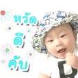 Baby Ray จอมซ่าส์