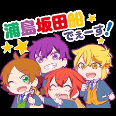 Urashimasakatasen no Nichijo Stickers