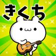 Dear Kikuchi's. Sticker!