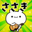 Dear Sasaki's. Sticker!