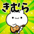 Dear Kimura's. Sticker!