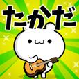 Dear Takada's. Sticker!