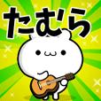 Dear Tamura's. Sticker!