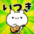 Dear Itsuki's. Sticker!
