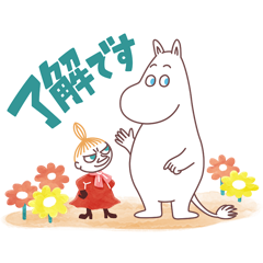 Moomin Polite Stickers (Watercolors)