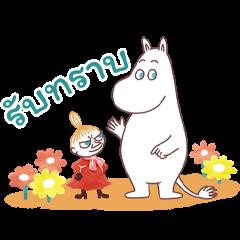 Moomin Polite Stickers (Watercolors)