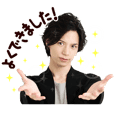 RYO KITAMURA Sticker