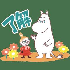 Moomin溫柔敬語貼圖♪(水彩風)