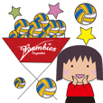 Elementary school student volleyball