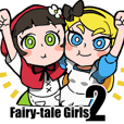 Fairytale Girls 2